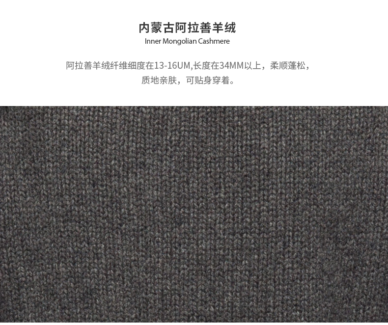 Womens turn-down collar sweater -7