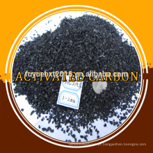 Venda quente na Austrália Carbonato ativado granular com base de coco e base de coco