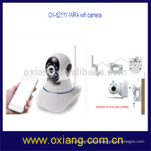 auto motion tracking ip camera