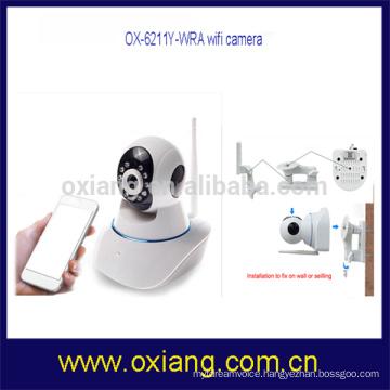 auto motion tracking ip camera