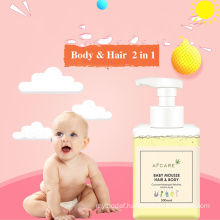 Wholesale Baby Body Goat Milk Shower Gel Natural Organic Private Label Whitening Shower Gel Body Wash Gel