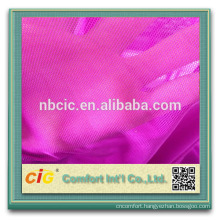 2016 Warp-knitting Fabric