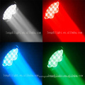 2016 hot sales Disco DJ Night Clubled 7 pcs 12w beam moving head light with zoom