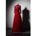 LSQ079 High neck natural waist with belt evening dress prom night long sleeve red evening dress