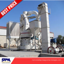 Famous SBM brand gypsum production line, limestone powder pulverizing