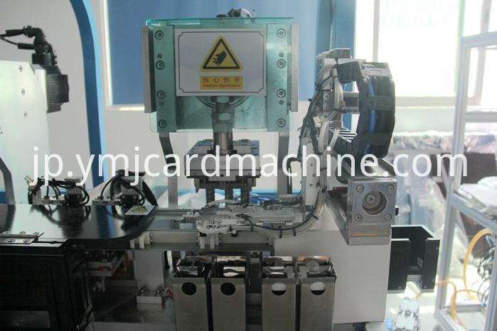Detail of SIM Card Punching Machine