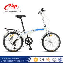 Bici plegable del mejor valor de la venta caliente de Alibaba / bicis plegables ligeras / bici plegable de acero de 20 pulgadas