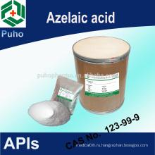 Хороший фармацевтический продукт Azelaic acid powder (лучшая цена)