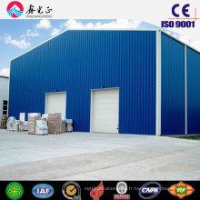 Entrepôt de structure en acier à faible coût (SSW-21)