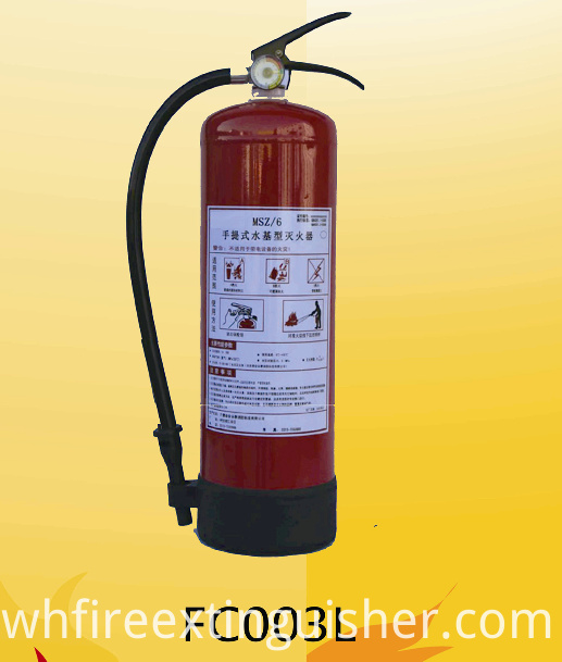 Security Fire Extinguisher