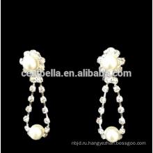 Свадебные комплекты ювелирных изделий ювелирных кристаллов для новобрачных и нам искусственный Королева ювелирных изделий