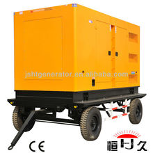 100KVA Mobile Cummins Electric Generator Set(GF80C)