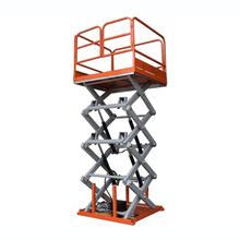 elevador de carga hidráulica estacionária plataforma de elevador de tesoura