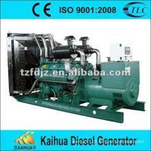 600KW WUDONG China-made Diesel Generator