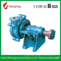 Horizontal Single Stage Mining Slurry Pump