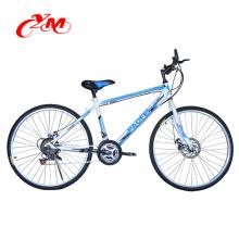Alibaba heißer Verkauf bicicletas Mountainbike / Mountainbike Verkauf voller Federung / 26 Zoll lila Farbe Mountainbike
