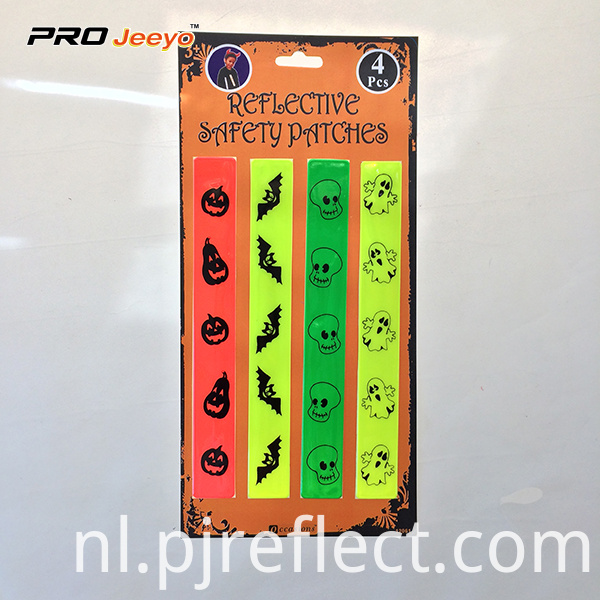 Reflective Children Safety Stickers With 4 Pcs Rs Hlw001