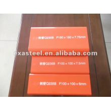 Q235 B 100X100 square steel tube/pipe