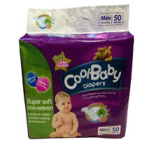 nb/xs/new born size cool baby disposable diapers  sleepy  disposable cheap Baby Diaper