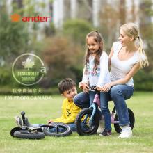 детские шины для бега с воздушной шиной