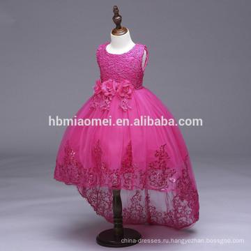 Весна и лето пайетки вышитая фиштейл девочка свадебное платье