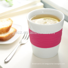 set of 4 280cc ceramic coffee mug silicone band