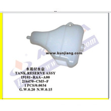 China Lieferant Tank Reserve Assy für Cm5 2.4 (216470-CM5-F)