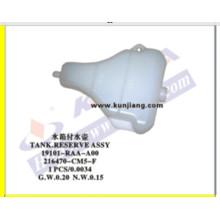 Proveedor de China Tanque Reserve Assy para Cm5 2.4 (216470-CM5-F)