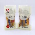 Изготовленный на заказ пластиковый пакет на молнии для кофе из алюминиевой фольги