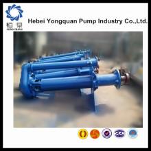 Добыча угля высокого качества YQ Добыча каменного бурового раствора для центробежных насосов