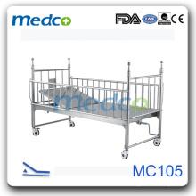 ГОРЯЧАЯ РАСПРОДАЖА! Больничная детская кровать со слайдом MC105