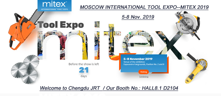 Jrt Russian International Hardware Show