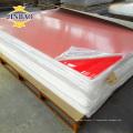 feuille acrylique dure et brillante de tissu d'or