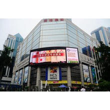 High Definition P20 Outdoor Full Color LED Display Screen F