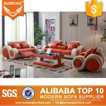 Sofá reclinable de cuero funcional de ahorro de espacio 1 + 2 + 3 de Italia, pequeño sofá reclinable