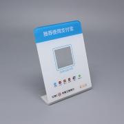 Aangepaste displaystandaard voor acryl tablets