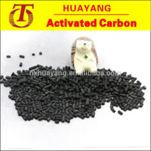 4mm Coal based activated carbon pellet /activated carbon price