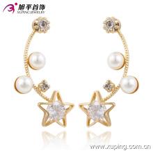 91229 Mode Charme luxe CZ Diamond 18 k couleur or Imitation bijoux boucle d'oreille avec des étoiles et des perles