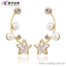 91229 мода Шарм роскошные CZ алмазов 18k золото Цвет бижутерии серьги со звездами и жемчугом