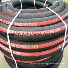 Gasoline Rubber Hose/ Oil Rubber Hose