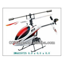 2CH toy helicopter