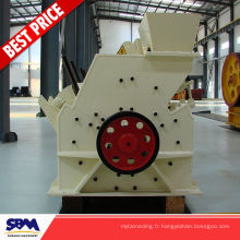 Fournisseur direct d'usine 2018 HOT SALE marteau pour Philippines