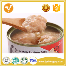 Good price OEM Bulk pet food canned cat food