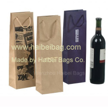 Luxury Wine Bag
