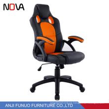 Nova PU Leather Racing gamer Seat massage pc computer racing Gaming Office Computer Chair