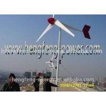 Prix bon marché de Chine et une grande efficacité d'une éolienne résidentielle