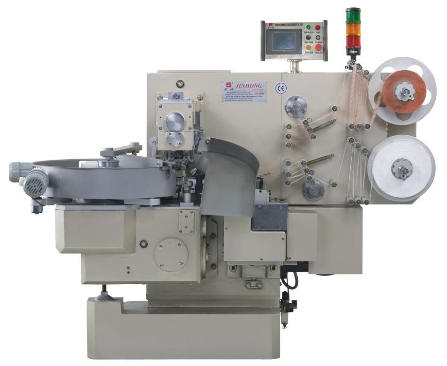HIGH-SPEED FULL-AUTOMATIC DOUBLE TWIST WRAPPING MACHINE MET SIMENS ELECTRICS