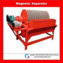 High Gradient Magnetic Separator