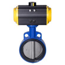 triple offset wafer type pneumatic stainless steel wafer butterfly valve