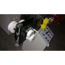 Machines à stores en aluminium vénitien (SGD-M-1014)